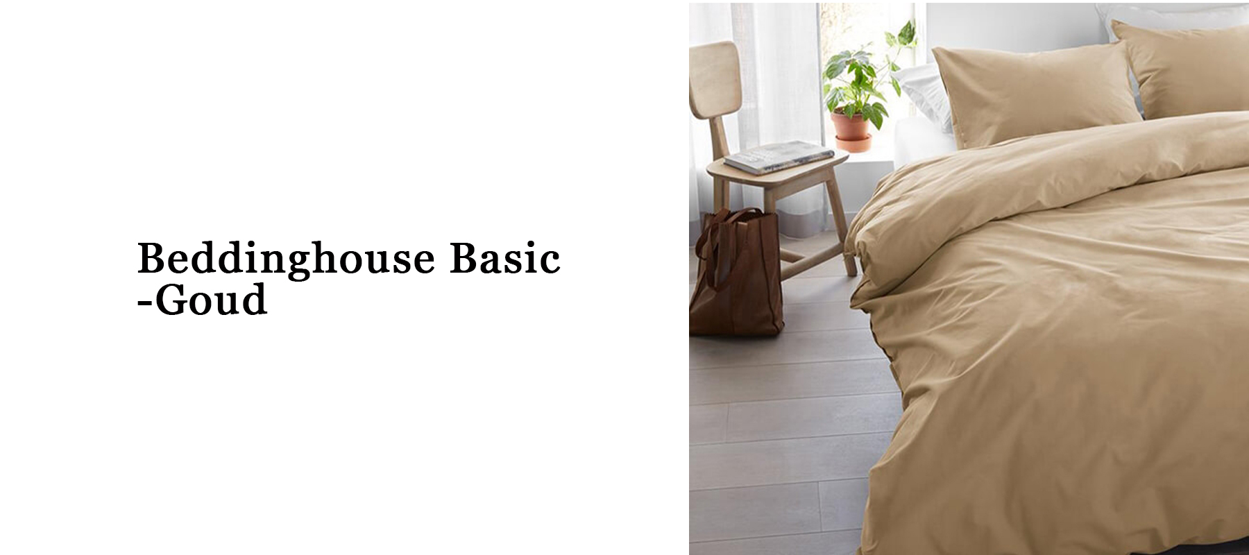 Beddinghouse Basic - Goud